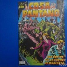 Cómics: CÓMIC DE LA COSA DEL PANTANO AÑO 1984 Nº 5 DE EDICIONES ZINCO LOTE 9 BIS. Lote 145334234