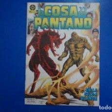 Cómics: CÓMIC DE LA COSA DEL PANTANO AÑO 1984 Nº 4 DE EDICIONES ZINCO LOTE 9 BIS. Lote 145334282