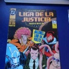 Cómics: LIGA DE LA JUSTICIA AMERICA 51, ZINCO. Lote 145578486