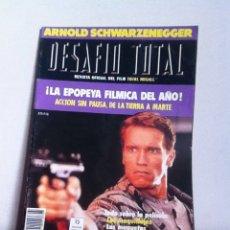 Cómics: DESFIO TOTAL REVISTA OFICIAL DEL FILM. ED. ZINCO 1990. Lote 145960225
