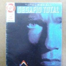 Cómics - DESAFIO TOTAL (TOTAL RECALL) ADAPTACION OFICIAL DEL FILM - ZINCO - 131647750