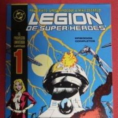 Cómics: LEGION DE SUPER HÉROES 1. ESPAÑOL. EDICIONES ZINCO. Lote 149684798
