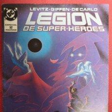 Cómics: LEGION DE SUPER HÉROES 16. ESPAÑOL. EDICIONES ZINCO. Lote 149759642