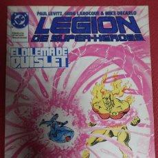 Cómics: LEGION DE SUPER HÉROES 26. ESPAÑOL. EDICIONES ZINCO. Lote 149760802