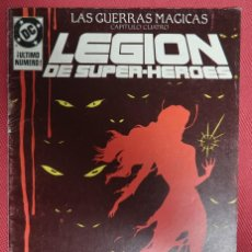 Cómics: LEGION DE SUPER HÉROES 31. ESPAÑOL. EDICIONES ZINCO. Lote 149761578