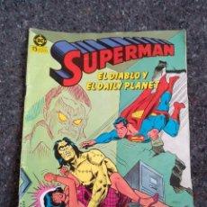 Cómics: SUPERMAN Nº 3 - VOLÚMEN 1 - MARV WOLFMAN & JOE STATON. Lote 150200866