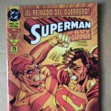 Cómics: SUPERMAN N°32: CONTRA GUY GARDNER / EL REINADO DEL GUERRERO / CHOQUE DE TITANES (EDICIONES ZINCO).. Lote 150250054