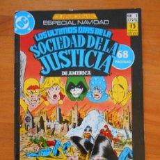 Cómics: LOS ULTIMOS DIAS DE LA SOCIEDAD DE LA JUSTICIA DE AMERICA Nº 1 - ESPECIAL NAVIDAD - DC - ZINCO (D2). Lote 151072346