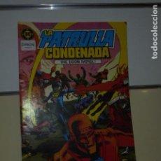 Cómics: LA PATRULLA CONDENADA THE DOOM PATROL! VOL. 1 Nº 1 - ZINCO -. Lote 153389266