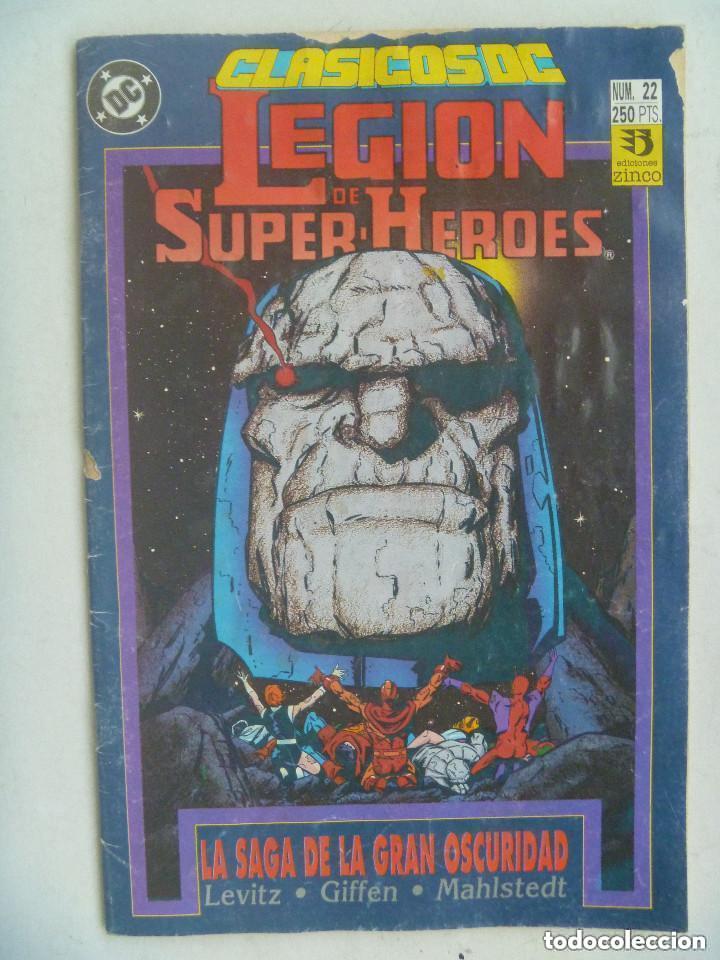 LA LEGION DE LOS SUPERHEROES : LA SAGA DE LA GRAN OSCURIDAD (Tebeos y Comics - Zinco - Legión 91)
