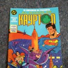 Cómics: MUNDO DE KRYPTON Nº 1 - UNIVERSO DC PRESENTA - BYRNE & MIGNOLA D3. Lote 250208970