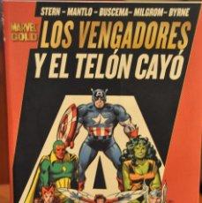 Cómics: LOS VENGADORES Y EL TELON CAYO. Lote 154543754