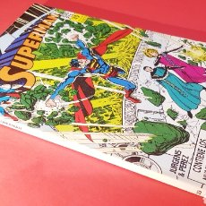 Cómics: EXCELENTE ESTADO SUPERMAN 25 RETAPADO 81 AL 85 ZINCO DC COMICS. Lote 154601956