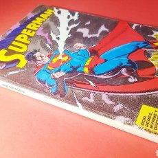 Cómics: BASTANTE NUEVO ESTADO SUPERMAN 17 RETAPADO 41 AL 45 ZINCO DC COMICS. Lote 154616928