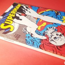 Cómics: EXCELENTE ESTADO SUPERMAN 15 RETAPADO 31 AL 35 ZINCO DC COMICS. Lote 154619144