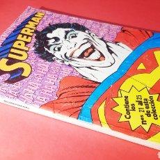 Cómics: CASI EXCELENTE ESTADO SUPERMAN 13 RETAPADO 21 AL 25 ZINCO DC COMICS. Lote 154619866