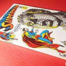 Cómics: EXCELENTE ESTADO SUPERMAN 26 RETAPADO 86 AL 90 ZINCO DC COMICS. Lote 154621764