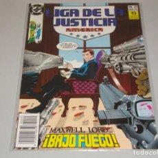Cómics: LIGA DE LA JUSTICIA 35. Lote 155223234
