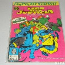 Cómics: LIGA DE LA JUSTICIA ESPECIAL VERANO 1. Lote 155225306