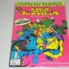 Cómics: LIGA DE LA JUSTICIA ESPECIAL VERANO 1. Lote 155225330