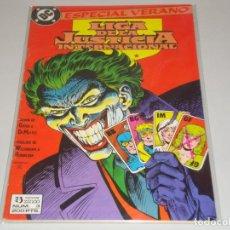 Cómics: LIGA DE LA JUSTICIA ESPECIAL VERANO 3. Lote 155225922