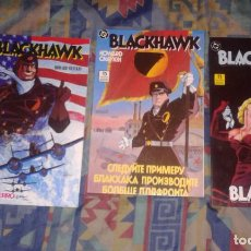 Cómics: BLACKHAWK: COLECCIÓN COMPLETA EN 3 PRESTIGES: HOWARD CHAYKIN: ZINCO. Lote 155421186