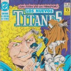 Cómics: LOS NUEVOS TITANES Nº 34 EDICIONES CINCO 1990. Lote 156624202