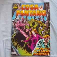 Cómics: LA COSA DEL PANTANO VOL-1 Nº 5. ZINCO. Lote 156640658