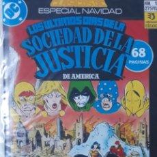 Cómics: LOS ÚLTIMOS DÍAS DE LA SOCIEDAD DE LA JUSTICIA DE AMÉRICA, CLÁSICOS DC ESPECIAL NAVIDAD Nº 1. Lote 156655526