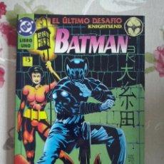 Cómics: ZINCO - BATMAN EL ULTIMO DESAFIO TOMO NUM.1 .MBE. Lote 158520814