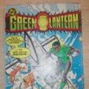 Cómics: GREEN LANTERN - RETAPADO NÚM. 8 VARIANTE. Lote 159959610