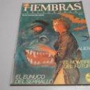Cómics: HEMBRAS PELIGROSAS 45. Lote 163024426