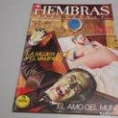 Cómics: HEMBRAS PELIGROSAS 46. Lote 163024482