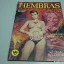Cómics: HEMBRAS PELIGROSAS 75. Lote 163024870