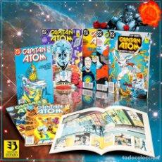Cómics: PACK CAPITÁN ATOM. 7 CÓMICS - CARY BATES DESCATALOGADO!!! OFERTA!!!. Lote 165538818
