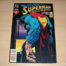 Cómics: SUPERMAN EL HOMBRE DE ACERO Nº 12 , ZINCO. 1996. Lote 166463414