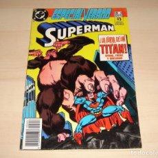 Cómics: SUPERMAN EXTRA Nº 6, ESPECIAL VERANO VOL. II, ZINCO. 1990. Lote 166463798