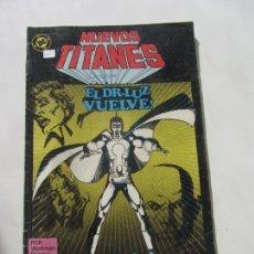 Cómics: LOS NUEVOS TITANES Nº 40 - 2ª SERIE ZINCO DC COMICS C17X4. Lote 166535246