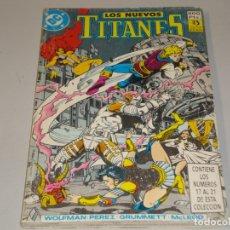 Comics: LOS NUEVOS TITANES DEL 17 AL 21. Lote 190779878