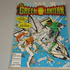 Cómics: GREEN LANTERN RETAPADO Nº 18 AL 22. Lote 167580924