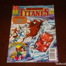 Cómics: LOS NUEVOS TITANES 39. Lote 190780091