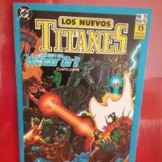 Cómics: NUEVOS TITANES 13 SEGUNDA EDICIÓN #. Lote 243331080