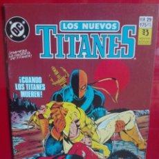 Cómics: LOS NUEVOS TITANES 29 SEGUNDO VOLUMEN #. Lote 252766070
