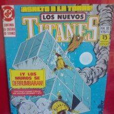 Comics : LOS NUEVOS TITANES 32 SEGUNDO VOLUMEN #. Lote 184103622