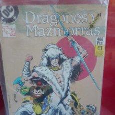Cómics: DRAGONES Y MAZMORRAS COMPLETA # Q. Lote 168574692