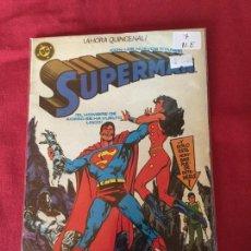 Cómics: ZINCO DC SUPERMAN NUMERO 7 NORMAL ESTADO. Lote 171963185
