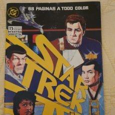 Cómics: STAR TREK IV MISION SALVAR LA TIERRA NUMERO EXTRA. Lote 172256037