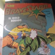 Cómics: TEBEOS-CÓMICS CANDY - BRAVE STARR 3 - ZINCO - RARO - AA99. Lote 174187934