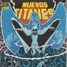 Cómics: NUEVOS TITANES Nº 29. INFIERNO!. Lote 175909212