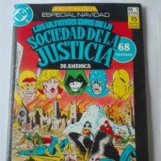 Comics: CLASICOS DC ESPECIAL NAVIDAD 1986. LOS ÚLTIMOS DIAS DE LA SOCIEDAD DE LA JUSTICIA DE AMERICA # L2. Lote 195214676